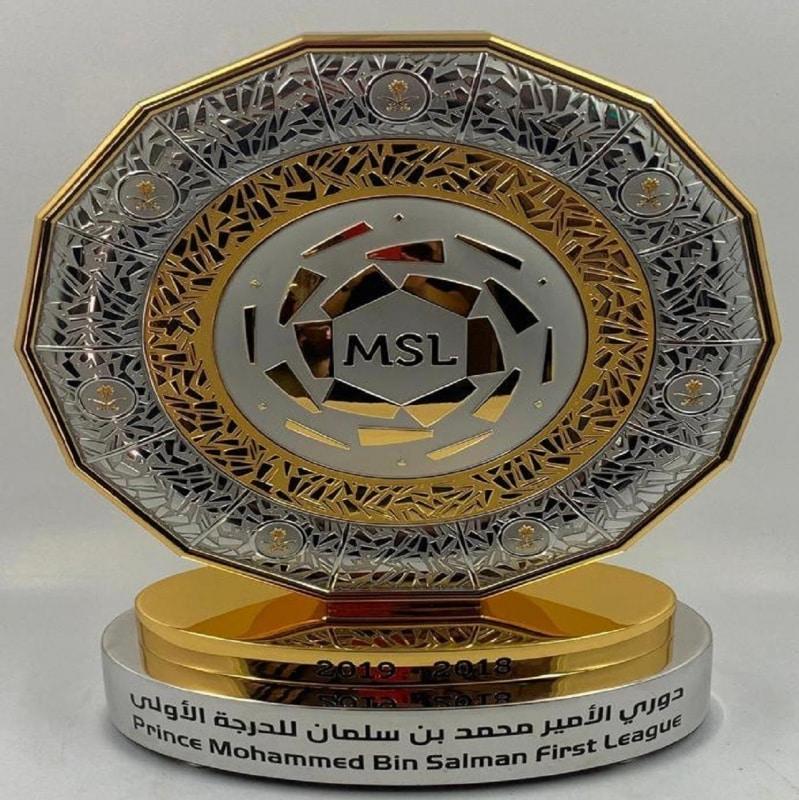 غدًا حسم لقب دوري محمد بن سلمان للدرجة الأولى