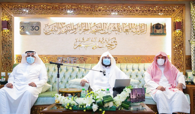 رئاسة الحرمين توفر أفضل الآليات والإجراءات الاحترازية لضمان سلامة المعتمرين والمصلين