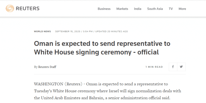 رويترز عمان قد ترسل مندوبها إلى البيت الأبيض لحفل التوقيع