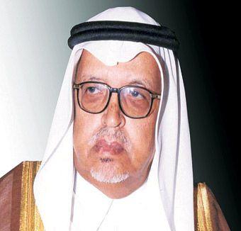 وسام الملك خالد من الدرجة الأولى يتوج مسيرة الأنصاري في علم الآثار