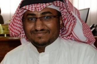 عبدالعزيز علاج