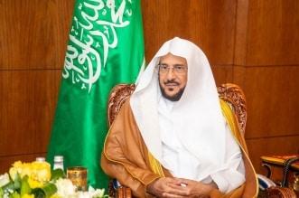 آل الشيخ: الإخوان اللامسلمون يمارسون الإرهاب ضد كل من يحذر من خطرهم - المواطن