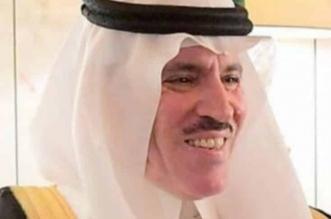 علوش السبيعي وكيلًا لإمارة الرياض للشؤون الأمنية - المواطن