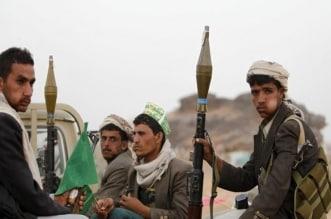 ضربة للحوثيين