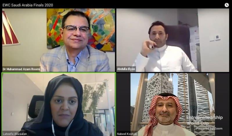 تأھل 6 مشاریع سعودیة لنھائیات كأس ریادة الأعمال العالمية