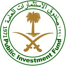 صندوق الاستثمارات العامة يعلن عن وظائف شاغرة في الرياض