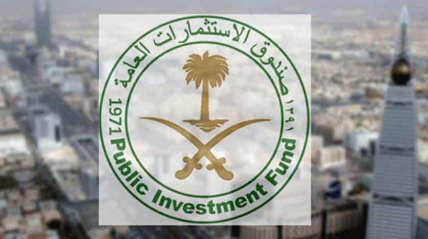 5 لجان في صندوق الاستثمارات العامة تراجع كل قرار استثماري