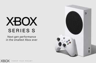 مايكروسوفت تكشف عن سعر أجهزة Xbox Series S رسميًا