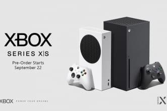 متى سيتم فتح الطلب المسبق على أجهزة Xbox؟ (3)