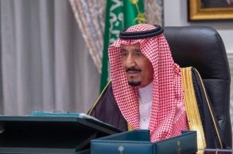 الملك سلمان يعرب عن تقديره لمشاعر الحب والوفاء للمواطنين في اليوم الوطني - المواطن
