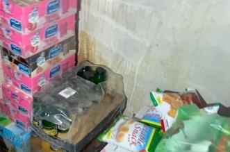 مخالفات بالجملة داخل منشآت غذائية في أجياد مكة المكرمة - المواطن