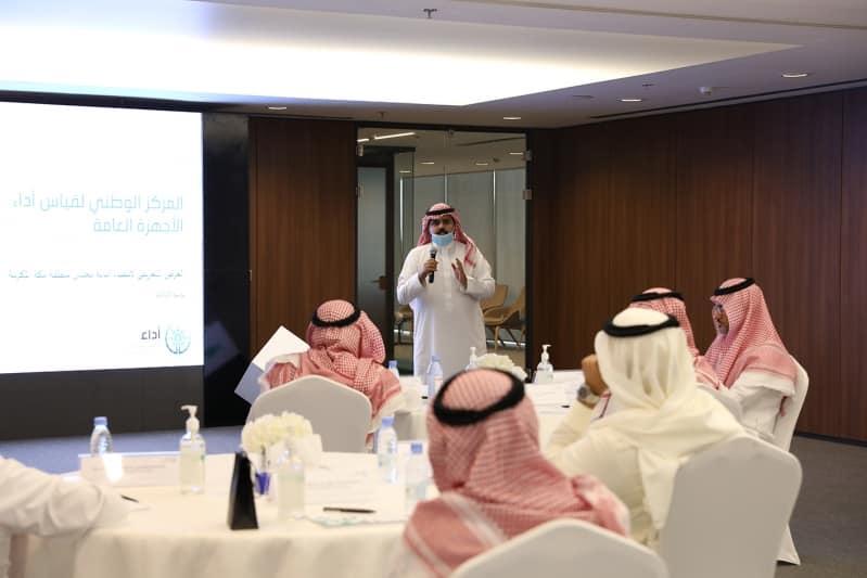 مدير أداء ينوه بجهود أمير مكة لرفع كفاءة الأجهزة العامة بالمنطقة