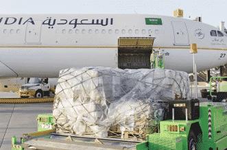 وصول طائرة إغاثية سعودية تحمل مساعدات إيوائية وغذائية إلى السودان - المواطن