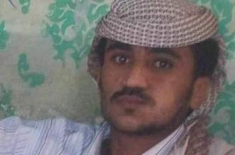 مسلح حوثي يقتل أباه وأمه وجاره! - المواطن