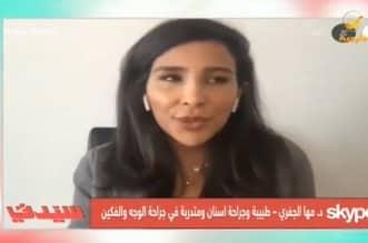 فيديو.. سعودية حصلت على لقاح أوكسفورد لكورونا: تطوعت ولم يخبروني بنوعيته - المواطن