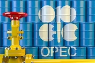 هل ترفع أوبك+ إنتاج النفط بعد تراجع المخزونات والانتعاش الاقتصادي الأخير؟ (1)