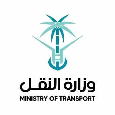 #وظائف شاغرة للجنسين في وزارة النقل