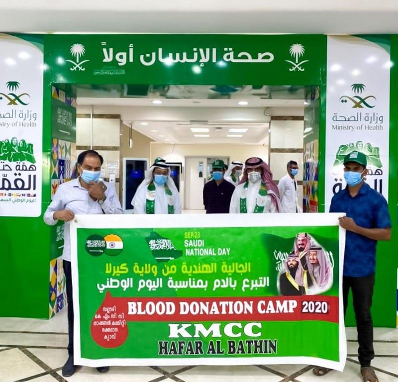 الجالية الهندية تتبرع بالدم في اليوم الوطني الـ90 بحفر الباطن - المواطن