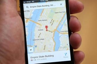 خدمة جديدة رائعة من خرائط غوغل لمواجهة كورونا - المواطن