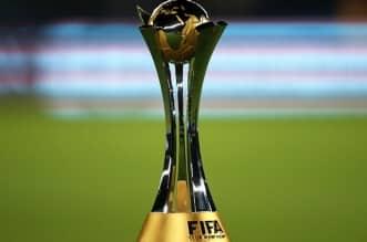 مونديال الأندية - كأس العالم للأندية