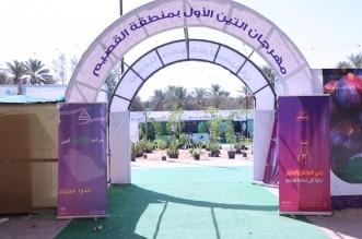 اختتام مشاركة هيئة الأمر بالمعروف ببريدة في مهرجان التين بالقصيم - المواطن