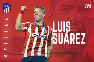 لويس سواريز ينضم إلى أتلتيكو مدريد