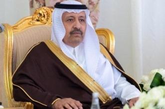 أمير الباحة يعزي أبناء وذوي الإعلامي عبد الخالق الغامدي - المواطن