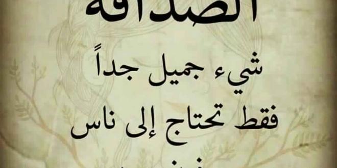 اليــــــــــــك يا صديقـــــتي 10