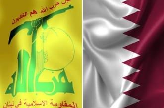قطر تدعم الإرهاب.. تقرير يفضح ممارسات الدوحة في المنطقة - المواطن