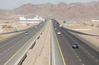 إعادة تحديد السرعات على طريق جدة - ينبع - المواطن