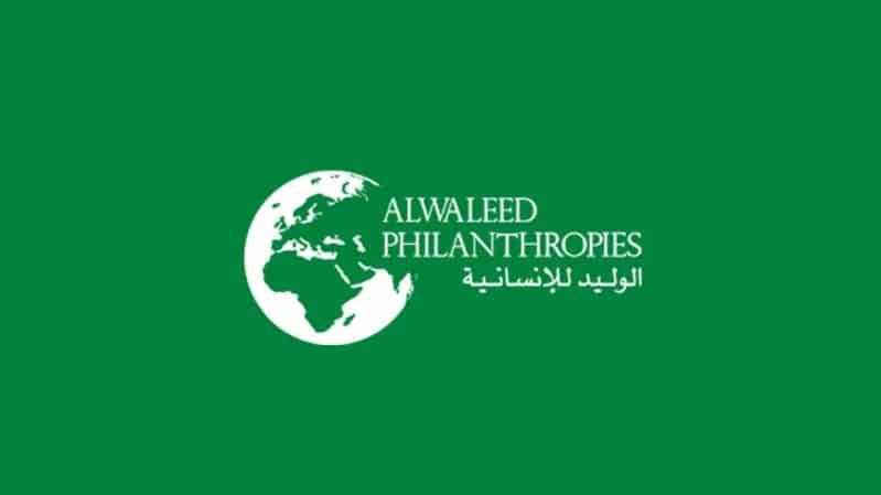 اتفاقية لتعزيز حقوق الإنسان وتمكين المرأة والشباب