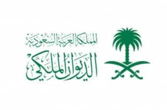 خالد بن عبدالله بن عبدالرحمن