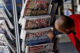 تركيا تحظر صحيفة كشفت عن جنازات العسكريين القتلى في ليبيا - المواطن