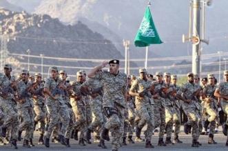 مكافحة المخدرات تفتح باب القبول والتسجيل على رتبة جندي أول وجندي للرجال - المواطن