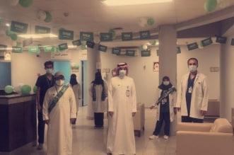تطمن في أحد رفيدة تحتفل باليوم الوطني - المواطن