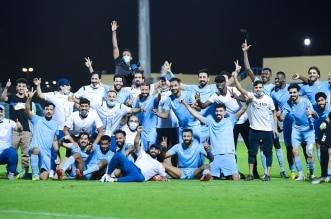 الباطن أول الصاعدين إلى دوري الأمير محمد بن سلمان - المواطن