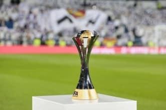 مونديال الأندية - كأس العالم للأندية 2021