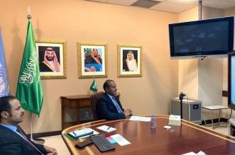 المملكة تؤكد الحرص على كل ما من شأنه تعزيز ثقافة السلام والتسامح والحوار والتعددية - المواطن