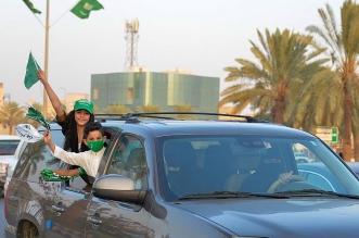 القصيم تتوشّح بالأخضر احتفالًا باليوم الوطني الـ 90 - المواطن