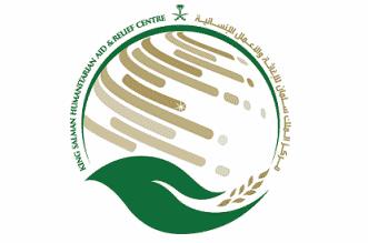 إغاثي الملك سلمان: نحن الجهة الوحيدة المخولة بتسلّم وإيصال التبرعات - المواطن