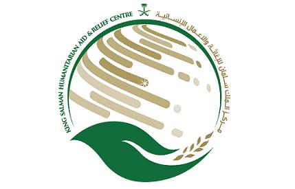 إغاثي الملك سلمان: نحن الجهة الوحيدة المخولة بتسلّم وإيصال التبرعات