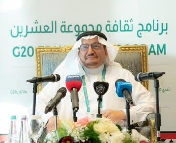 """وزير التعليم يدشن برنامج """"ثقافة العشرين"""" لرفع الوعي بجهود المملكة"""