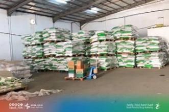 ضبط 111 طن منتجات غذائية داخل مستودع غير مرخص بجازان - المواطن