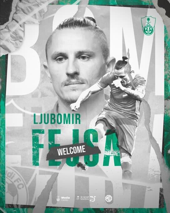 اللاعب ليوبومير فيجسا ينضم إلى الأهلي