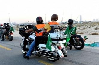 190 دراجًا يشاركون في مسيرة وطنية ضمن فعاليات اليوم الوطني - المواطن