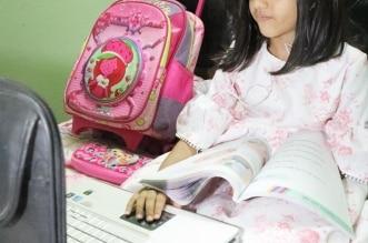 تهيئة 15 ألف طالب وطالبة في تعليم عسير - المواطن