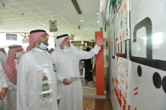 اليوم الوطني الـ 90 : جدارية حب الوطن يجمعنا في جدة - المواطن