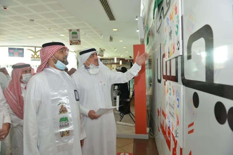 اليوم الوطني الـ 90 : جدارية حب الوطن يجمعنا في جدة