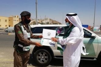 أدبي الباحة يهدي الجنود البواسل ورودًا بيضاء وبطاقات شكر ببهاء الشعر - المواطن