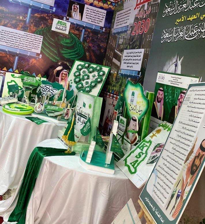 280 ألف طالب وطالبة يحتفلون بذكرى اليوم الوطني بعسير - المواطن